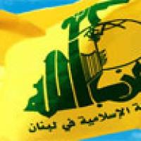 De grandes divergences entre Européens sur le Hezbollah