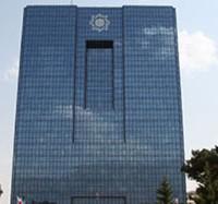 CentralBankIran