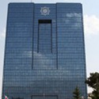 La Banque centrale d'Iran obtient gain de cause. Pour la forme