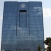 Le gel des avoirs de la Banque centrale d'Iran confirmé. Son soutien au programme nucléaire avéré