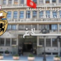 Une possible mission de la PSDC en Tunisie n'est pas exclue
