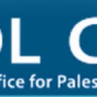 La mission de police dans les territoires palestiniens « EUPOL Copps » (janvier 2006 – …)