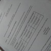 Comment sont financées les missions civiles de la PSDC (fiche)