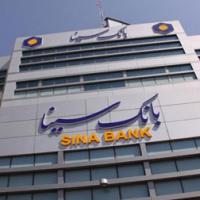 Une banque iranienne blanchie par le Tribunal. Le soutien au gouvernement pas prouvé