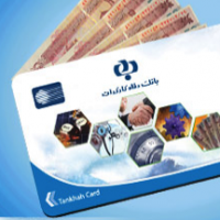 La validité du gel des avoirs de deux banques iraniennes confirmée
