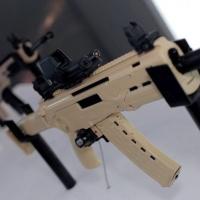 Le renforcement du contrôle des armes à feux à l'intérieur de l'UE (fiche)