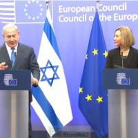 Reconnaissez Jérusalem comme capitale, c'est un préalable pour la paix (Netanyahu)