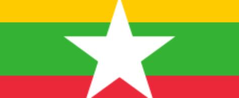 N°61. L'Union européenne, le retour à la démocratie en Birmanie et la crise des Rohingyas