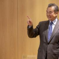 La Chine croit en une Europe plus forte et plus indépendante … des USA (Wang Yi)