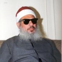 Le Gama'a al-Islamiyya (groupe islamique) égyptien réussit à faire condamner l'UE. Son inscription sur liste noire jugée illégale