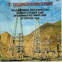 Le gel des avoirs de Technopromexport, l'exportateur des turbines Siemens vers la Crimée, est confirmé (Tribunal)
