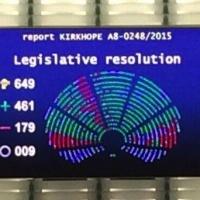 Le PNR européen enfin adopté. Après tant d'années de discussions…