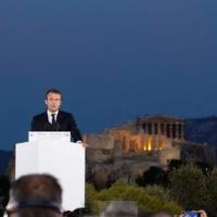 Les idées de Macron pour refonder l'Union européenne
