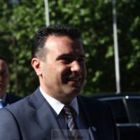 Une solution se rapproche pour le nom de la Macédoine ? Dernière proposition en date : la république d'Ilinden (V2)