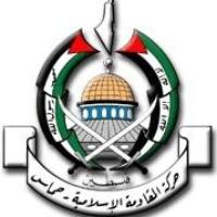 Le Hamas n'obtient pas raison. C'est bien une organisation terroriste